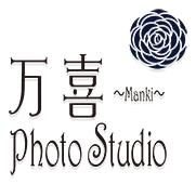 万喜Photo Studio|大阪市西区北堀江の写真スタジオ